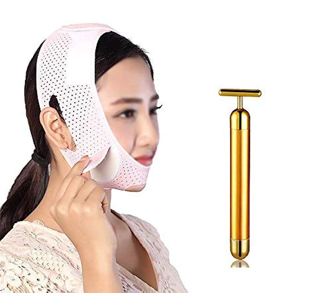 トーナメント頭痛カバー顔と首を持ち上げる術後弾性セットVフェイスマスクは、チンV顔アーティファクト回復サポートベルトの収縮の調整を強化します。