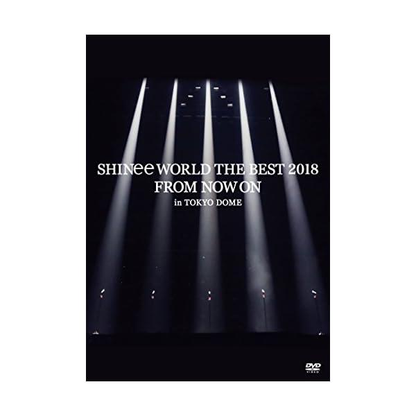 SHINee WORLD THE BEST 20...の商品画像