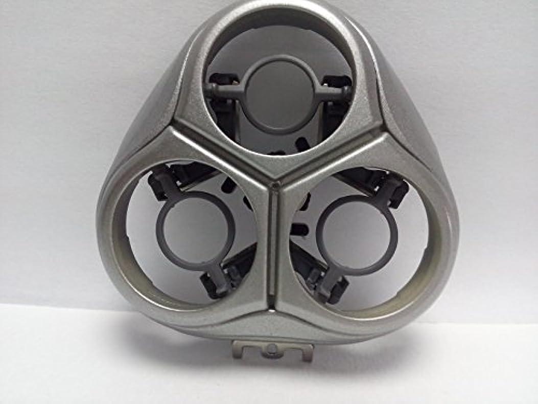 ランプ溶ける王位シェービングカミソリヘッドフレームホルダーカバー ブレードフレーム For Philips Norelco HQ8270 HQ8270CC HQ8290 HQ8240 HQ8250 HQ8260 HQ 8240XL 8250XL...