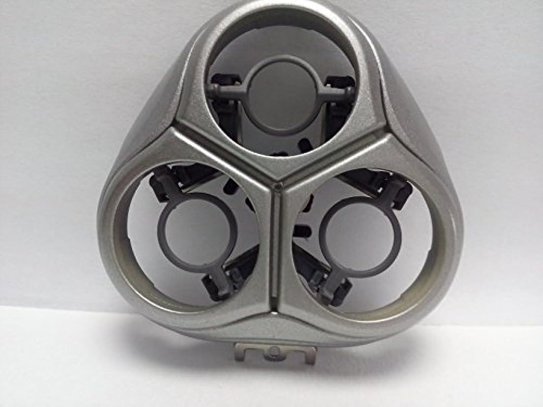 刻むトークン反映するシェービングカミソリヘッドフレームホルダーカバー ブレードフレーム For Philips Norelco HQ8270 HQ8270CC HQ8290 HQ8240 HQ8250 HQ8260 HQ 8240XL 8250XL...