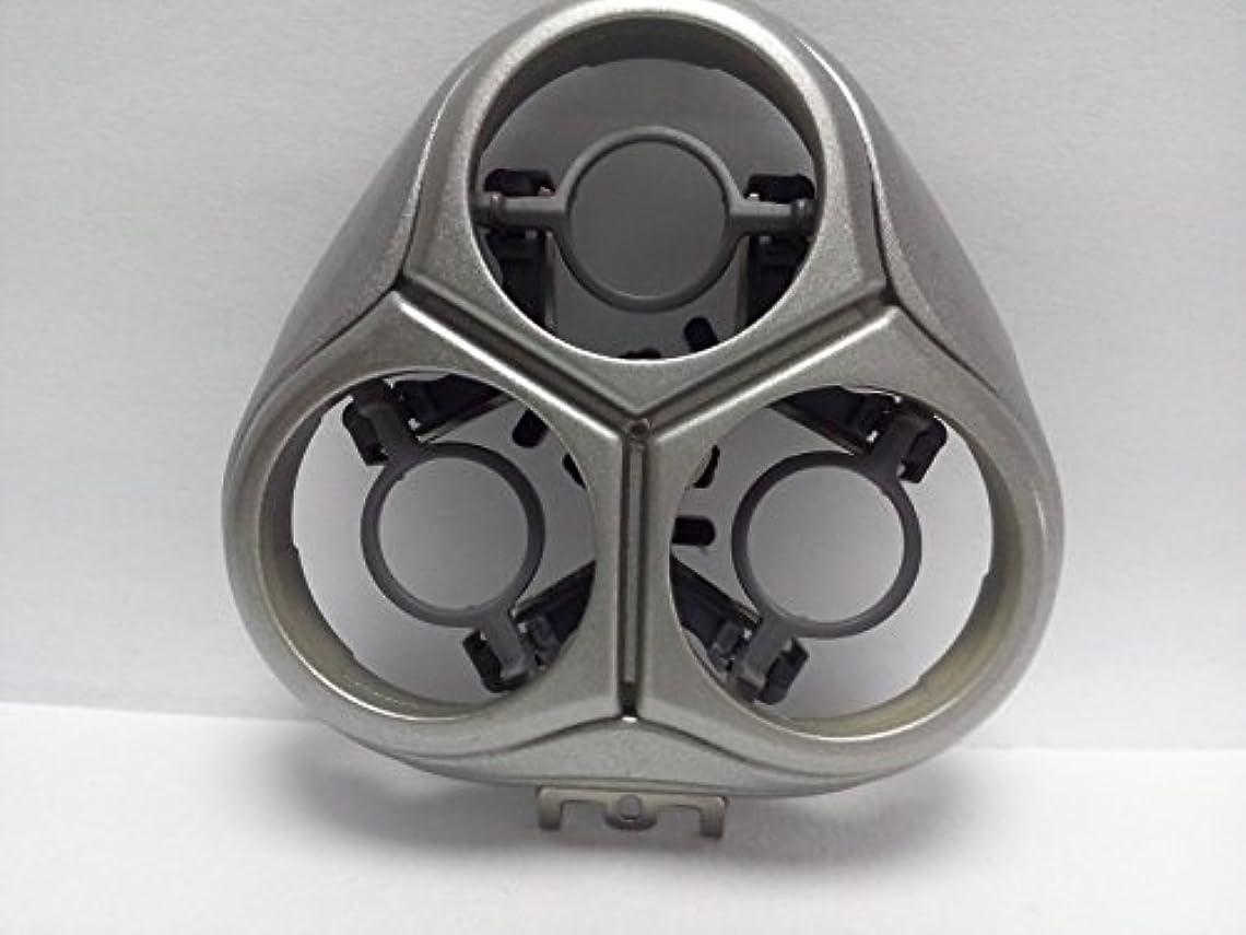 フォルダ彼らのもの促進するシェービングカミソリヘッドフレームホルダーカバー ブレードフレーム For Philips Norelco HQ8200 HQ8230 HQ8261 HQ8241 HQ8251 Shaver Razor Head blade...