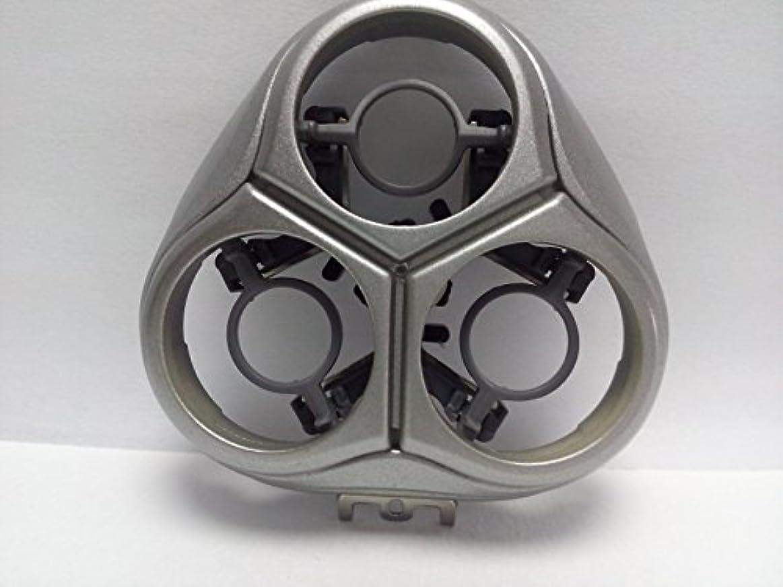 投獄パイント唯物論シェービングカミソリヘッドフレームホルダーカバー ブレードフレーム For Philips Norelco HQ8200 HQ8230 HQ8261 HQ8241 HQ8251 Shaver Razor Head blade...
