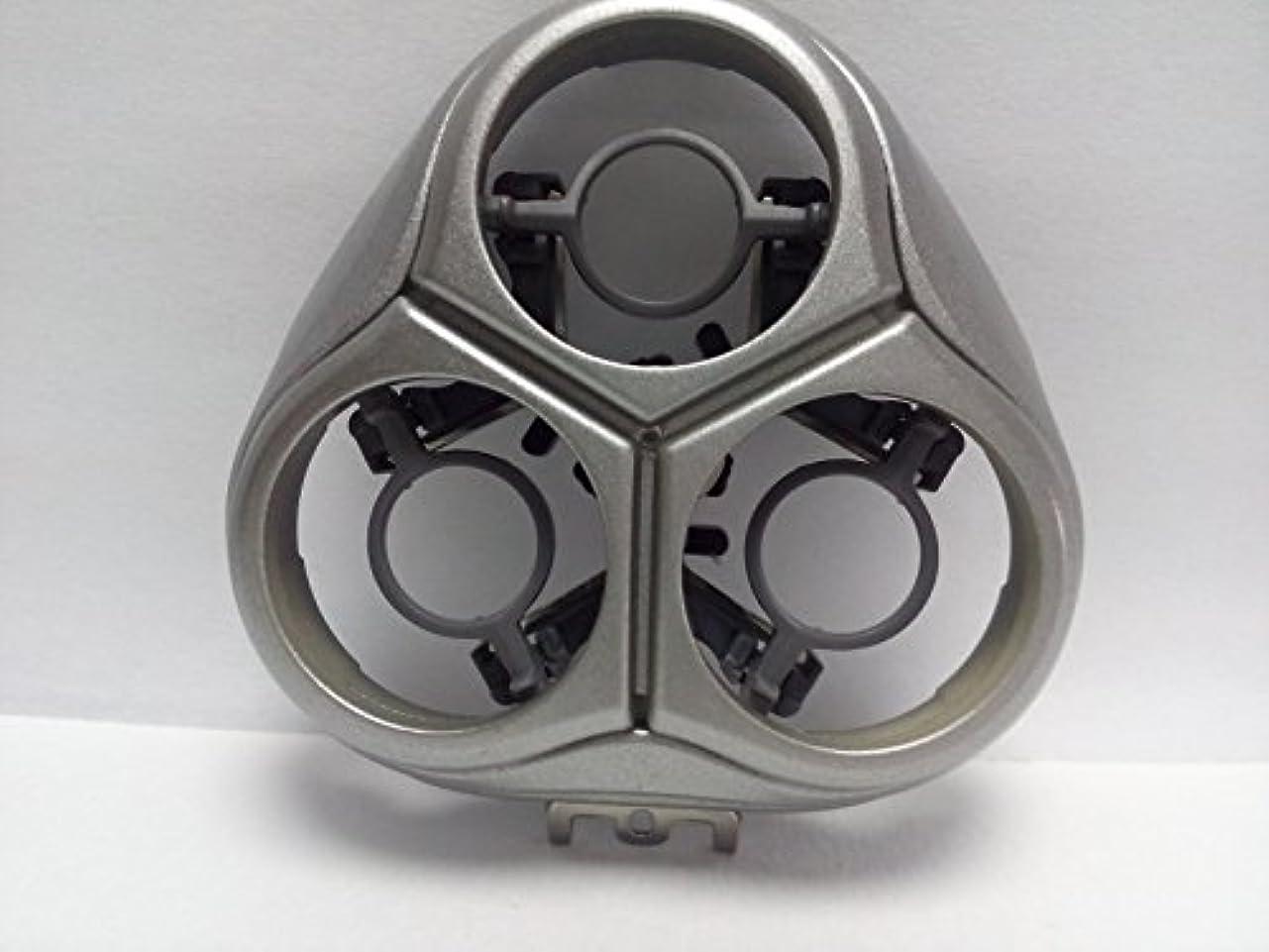 勇気反対するアクセシブルシェービングカミソリヘッドフレームホルダーカバー ブレードフレーム For Philips Norelco HQ8200 HQ8230 HQ8261 HQ8241 HQ8251 Shaver Razor Head blade...