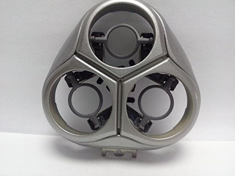 コモランマ生きている酸シェービングカミソリヘッドフレームホルダーカバー ブレードフレーム For Philips Norelco HQ8200 HQ8230 HQ8261 HQ8241 HQ8251 Shaver Razor Head blade...
