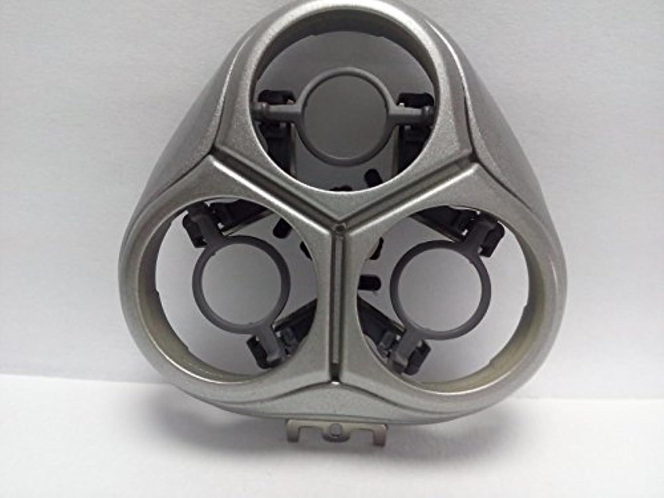 すみません上向きよろめくシェービングカミソリヘッドフレームホルダーカバー ブレードフレーム For Philips Norelco HQ8200 HQ8230 HQ8261 HQ8241 HQ8251 Shaver Razor Head blade...
