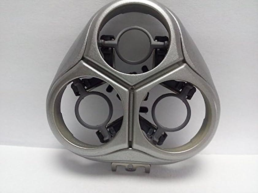 候補者急いで音楽を聴くシェービングカミソリヘッドフレームホルダーカバー ブレードフレーム For Philips Norelco HQ8200 HQ8230 HQ8261 HQ8241 HQ8251 Shaver Razor Head blade...