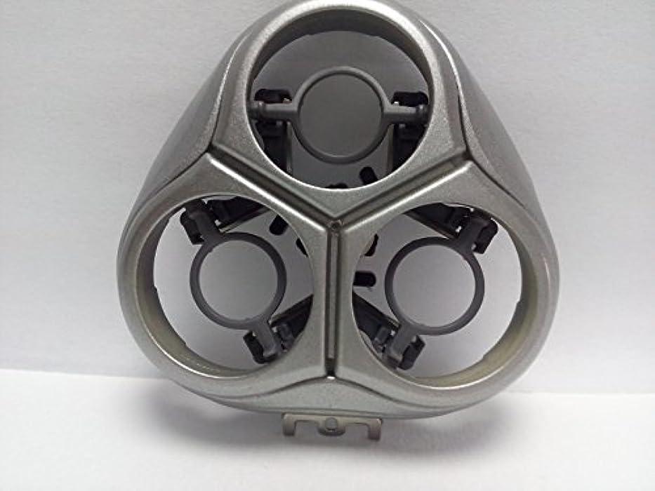 推進、動かす契約する相関するシェービングカミソリヘッドフレームホルダーカバー ブレードフレーム For Philips Norelco HQ8270 HQ8270CC HQ8290 HQ8240 HQ8250 HQ8260 HQ 8240XL 8250XL...