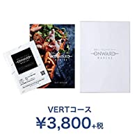 ONWARD MARCHE(オンワード・マルシェ) カタログギフト ヴェールコース (包装済み/グリーンシャンパン)