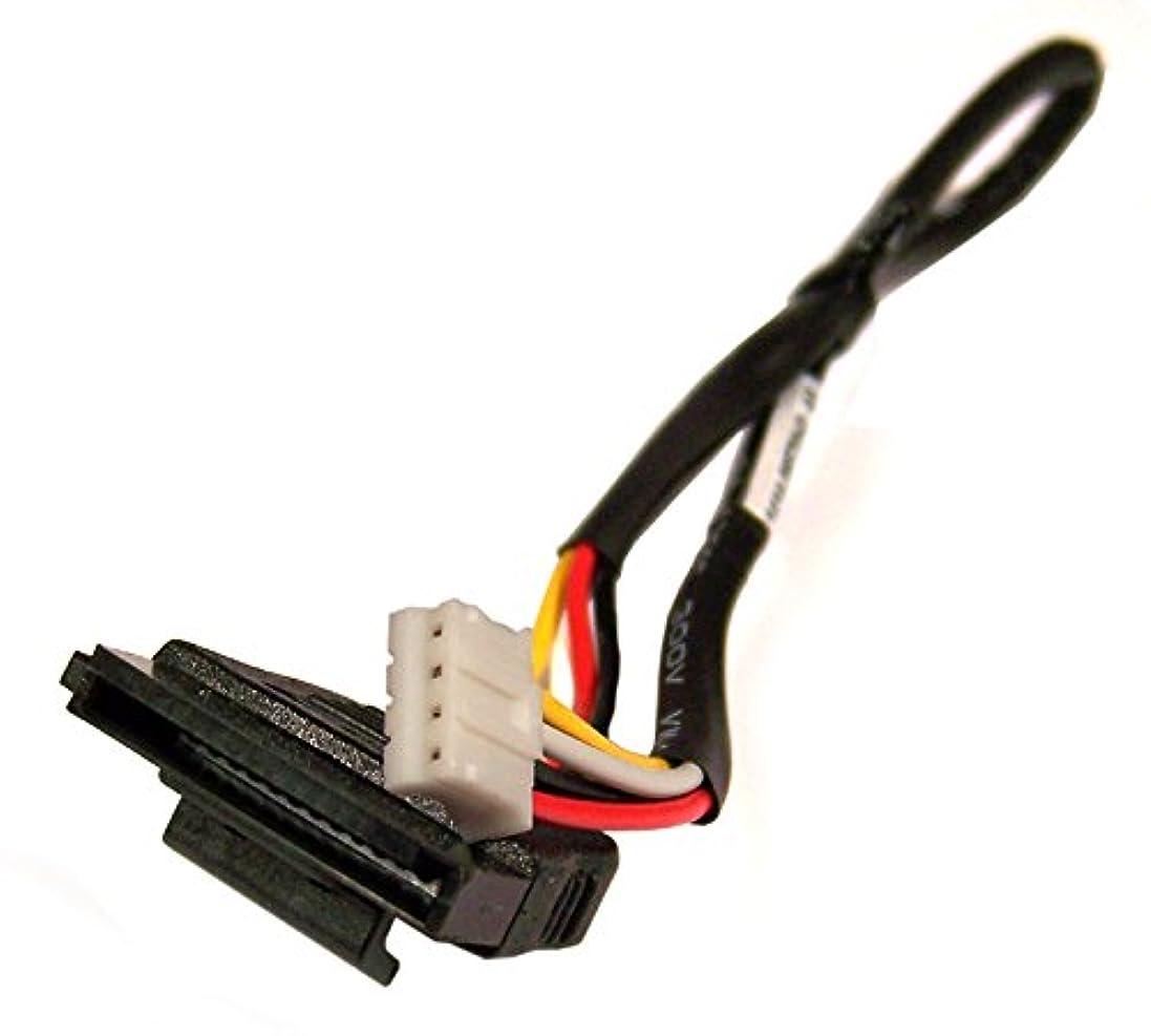 ながらどういたしましてラウンジHP 260 mm SATA 1414 – 06 F70h2電源ケーブル672119 – 001 cb-hft-e180908 Internlブラック