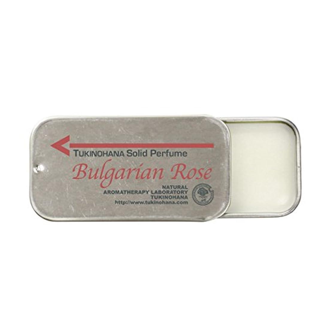 専門化する豊富種をまく【アロマソリッドパフューム】ブルガリアンローズの練り香水