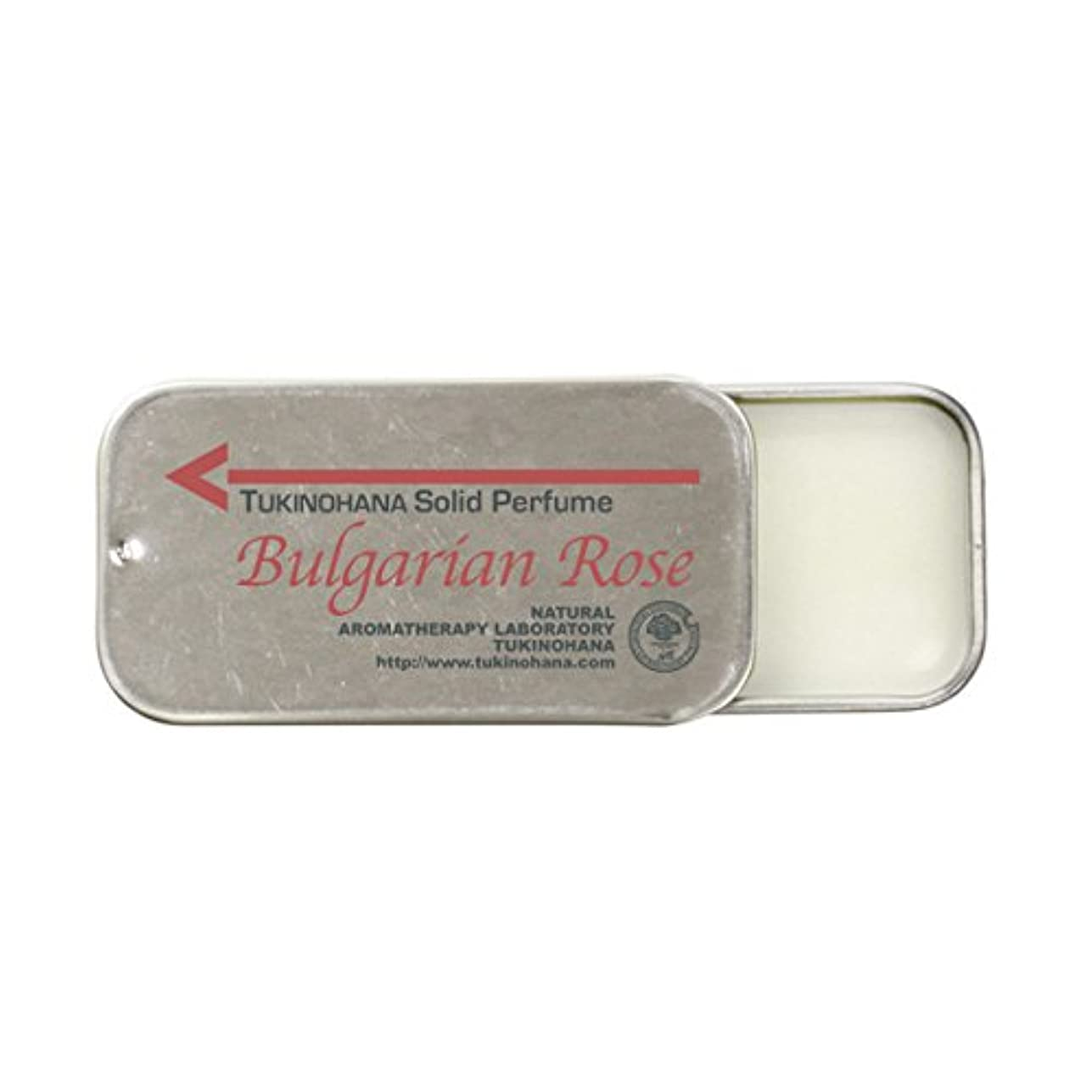 説明するによるとインレイ【アロマソリッドパフューム】ブルガリアンローズの練り香水