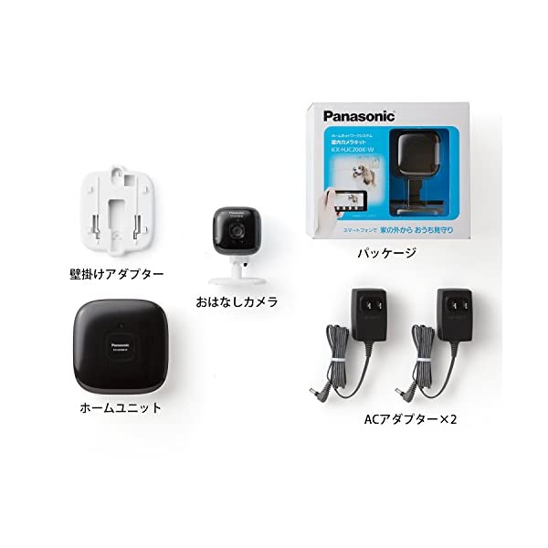 Panasonic ネットワークカメラ スマ@...の紹介画像6