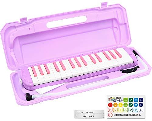 KC キョーリツ 鍵盤ハーモニカ メロディピアノ 32鍵 ラベンダー P3001-32K LAV (ドレミ表記シール・クロス・お名前シール付き)