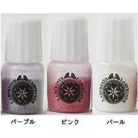 PADICO パジコ ラメセット 星の欠片「淡い恋心」 3本セット×3セット