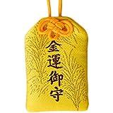 日本のスタイルの祝福バッグのハンドバッグアクセサリー車飾りの飾り #29