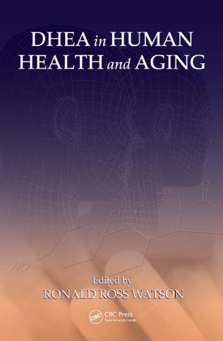 超えて協力する牧草地DHEA in Human Health and Aging (English Edition)