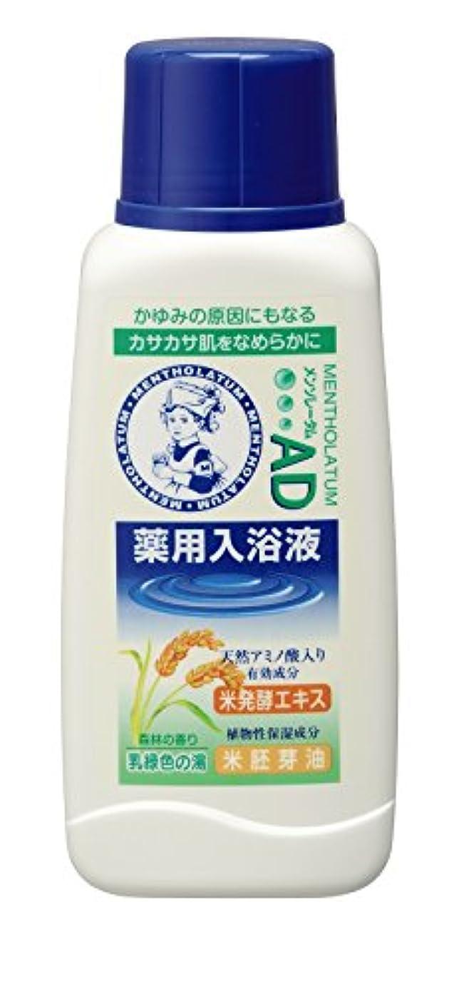 ロデオ刺繍なす【医薬部外品】メンソレータム AD 薬用入浴剤 天然保湿因子米発酵エキス配合 やすらぐ森林の香り 720mL