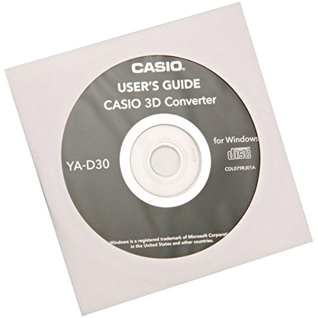 九月汚染アパルカシオ計算機 CASIO 3D Converter YA-D30