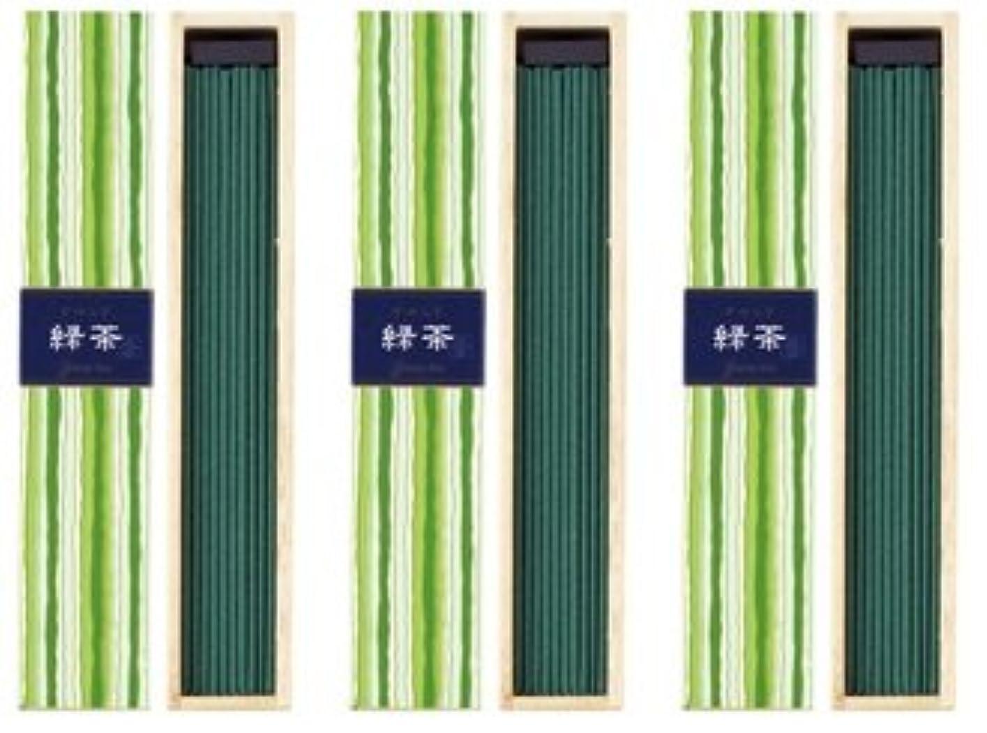 軽光司法日本香堂 かゆらぎ 緑茶 スティック40本入 (3箱セット)