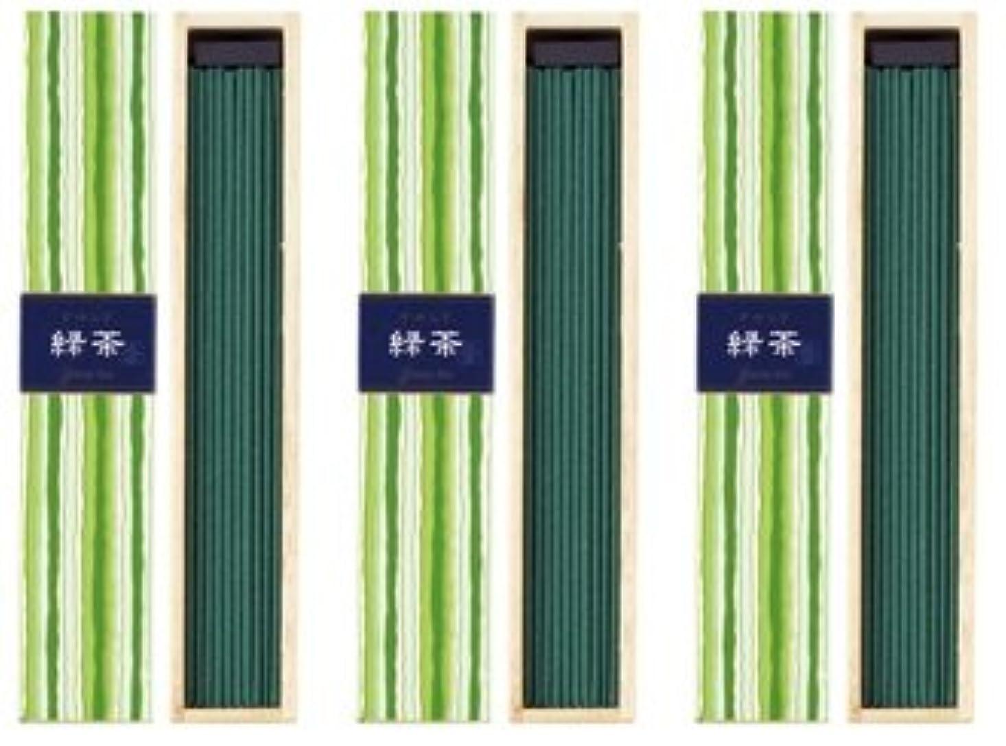 テザーソブリケットホット日本香堂 かゆらぎ 緑茶 スティック40本入 (3箱セット)