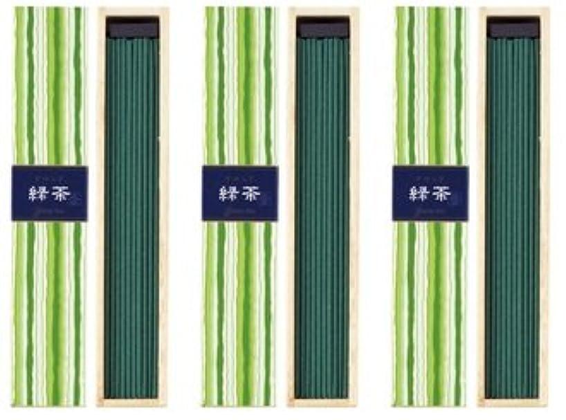 ホバー間接的続ける日本香堂 かゆらぎ 緑茶 スティック40本入 (3箱セット)