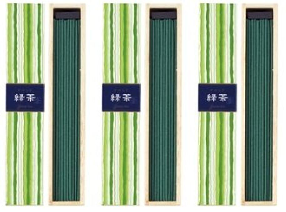 足枷はっきりしない逃げる日本香堂 かゆらぎ 緑茶 スティック40本入 (3箱セット)