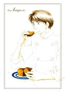 西洋骨董洋菓子店~アンティーク~ 初回限定生産版 第3巻 [DVD]