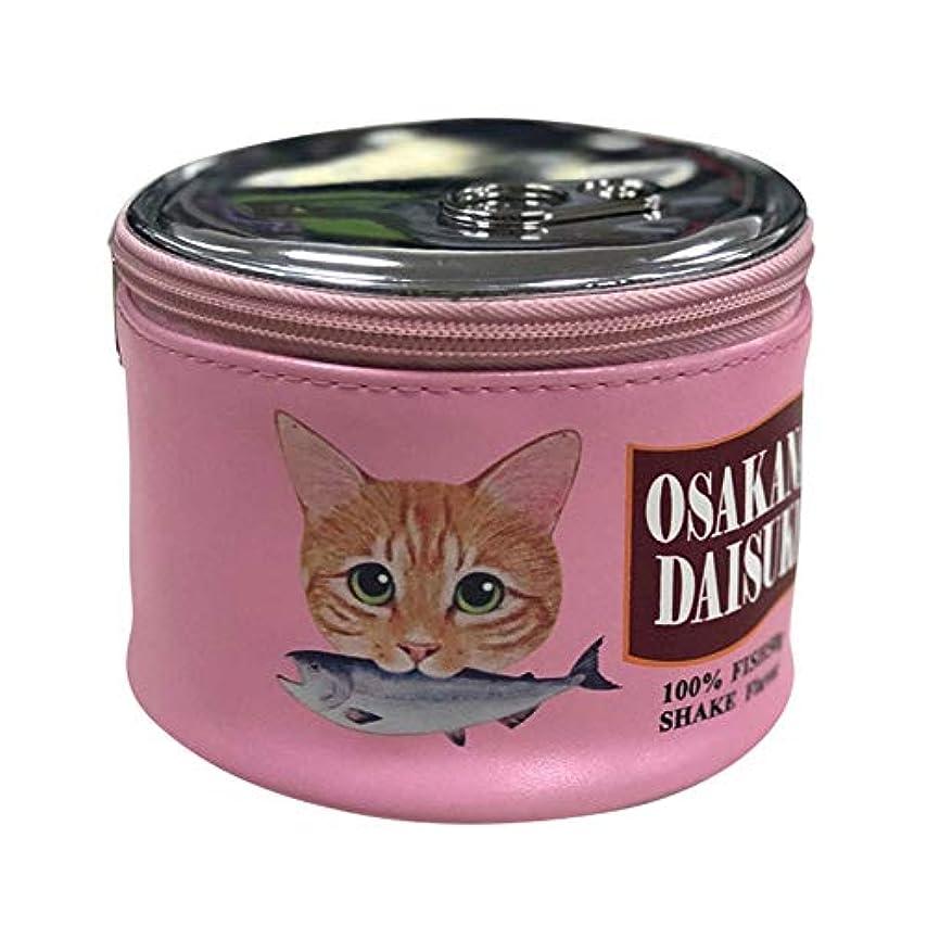 最小タック厚さVICOODA 化粧ポーチ 猫缶ポーチ 化粧品収納 猫柄 かわいい おしゃれ レディース 持ち運び 旅行/出張用 (ピンク)