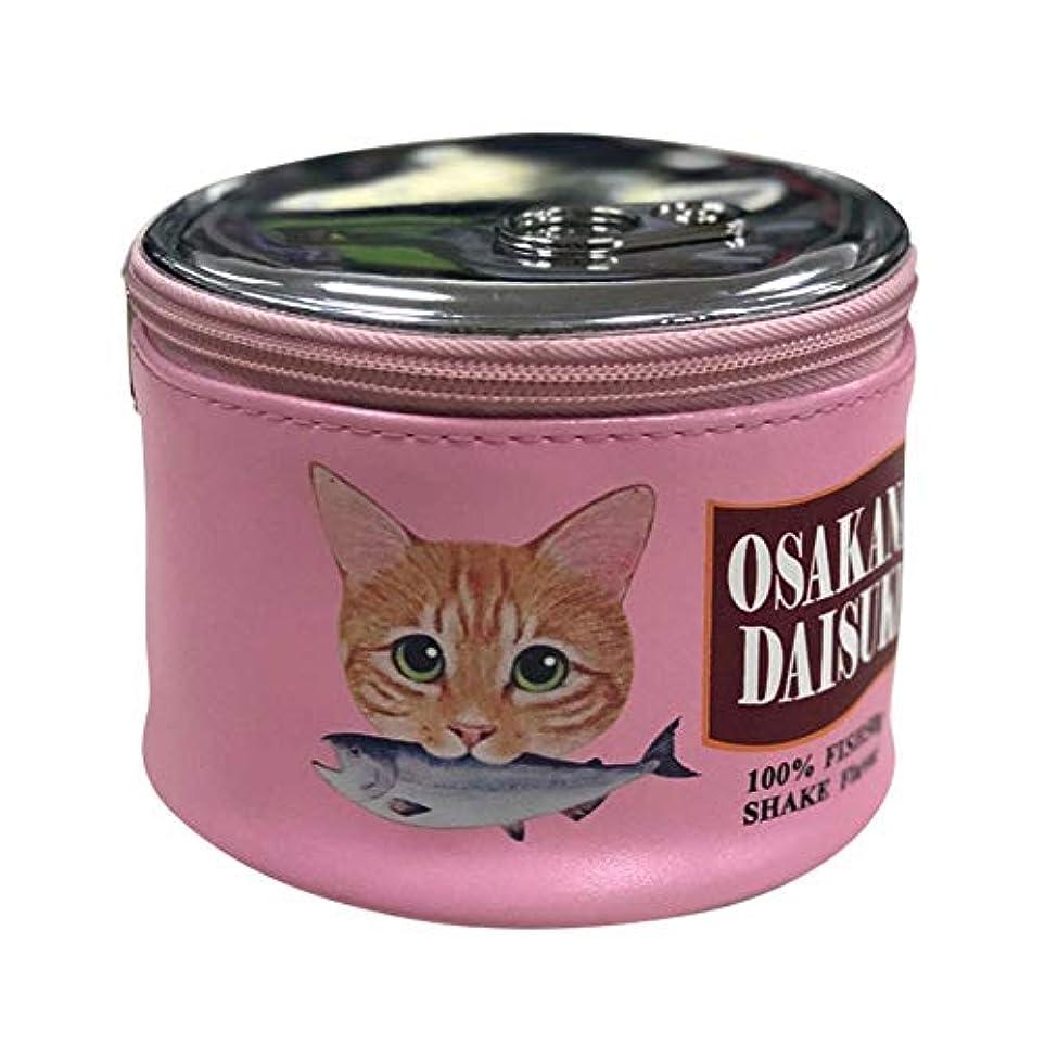 VICOODA 化粧ポーチ 猫缶ポーチ 化粧品収納 猫柄 かわいい おしゃれ レディース 持ち運び 旅行/出張用 (ピンク)