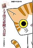 木村 明広 / 木村 明広 のシリーズ情報を見る