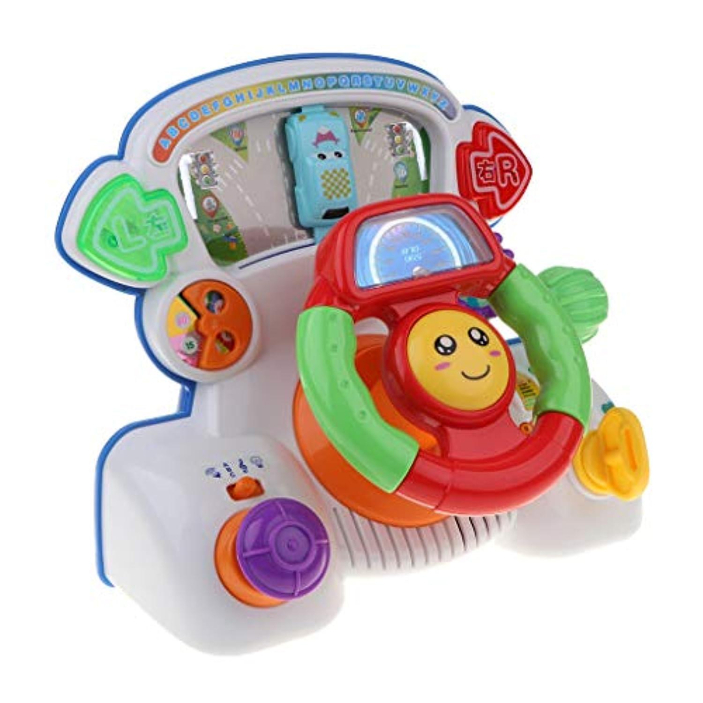 KESOTO カラフル 運転ゲーム ドライバーロールプレイ 電動ハンドル おもちゃ
