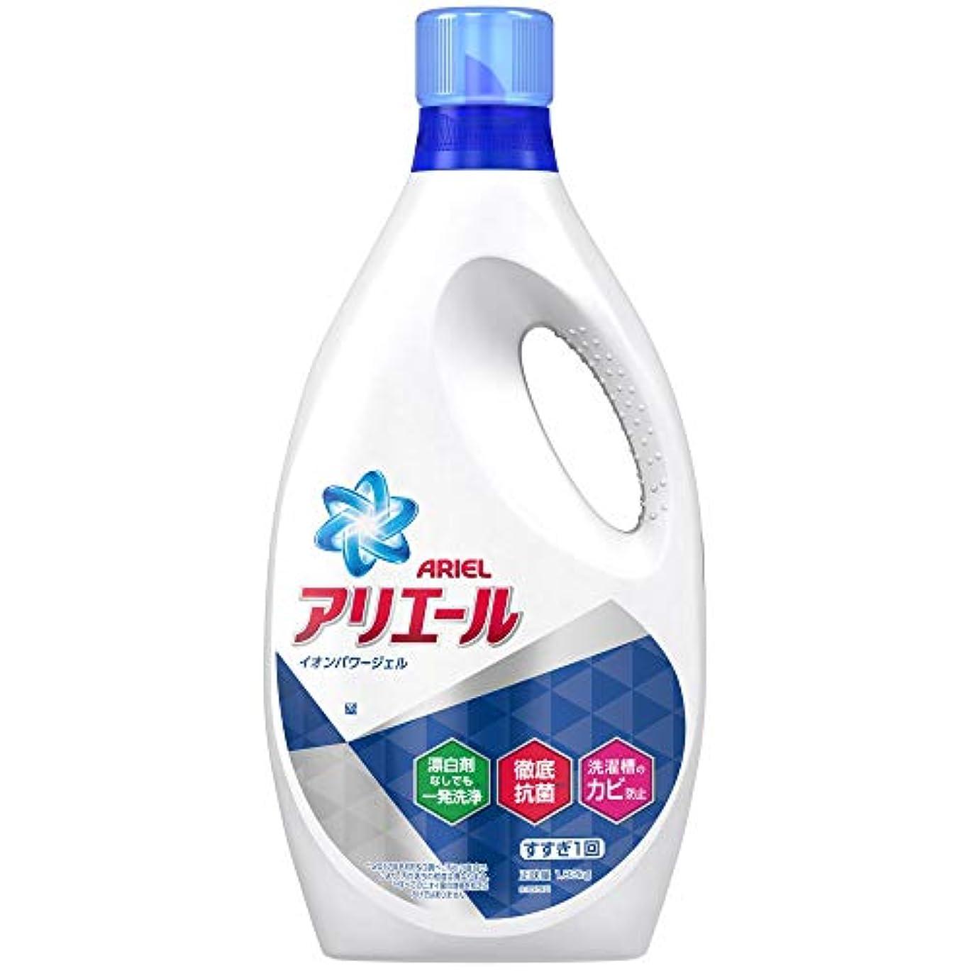 市区町村準備主導権洗濯洗剤 液体 抗菌 アリエール 本体 特大(1.82kg)