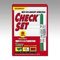 (まとめ買い) ゼブラ チェックセット 赤 SE-361-CK アカ 【×10】