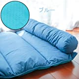 Baiyeaごろ寝マット テント ピクニック マット 枕付き 3層大判 固綿入り 綿100% 洗濯できる 布団 お昼寝 フリー シート クッション70×180×4cm 専用収納ケース付き 色柄お任せ(3色) (ブルー)