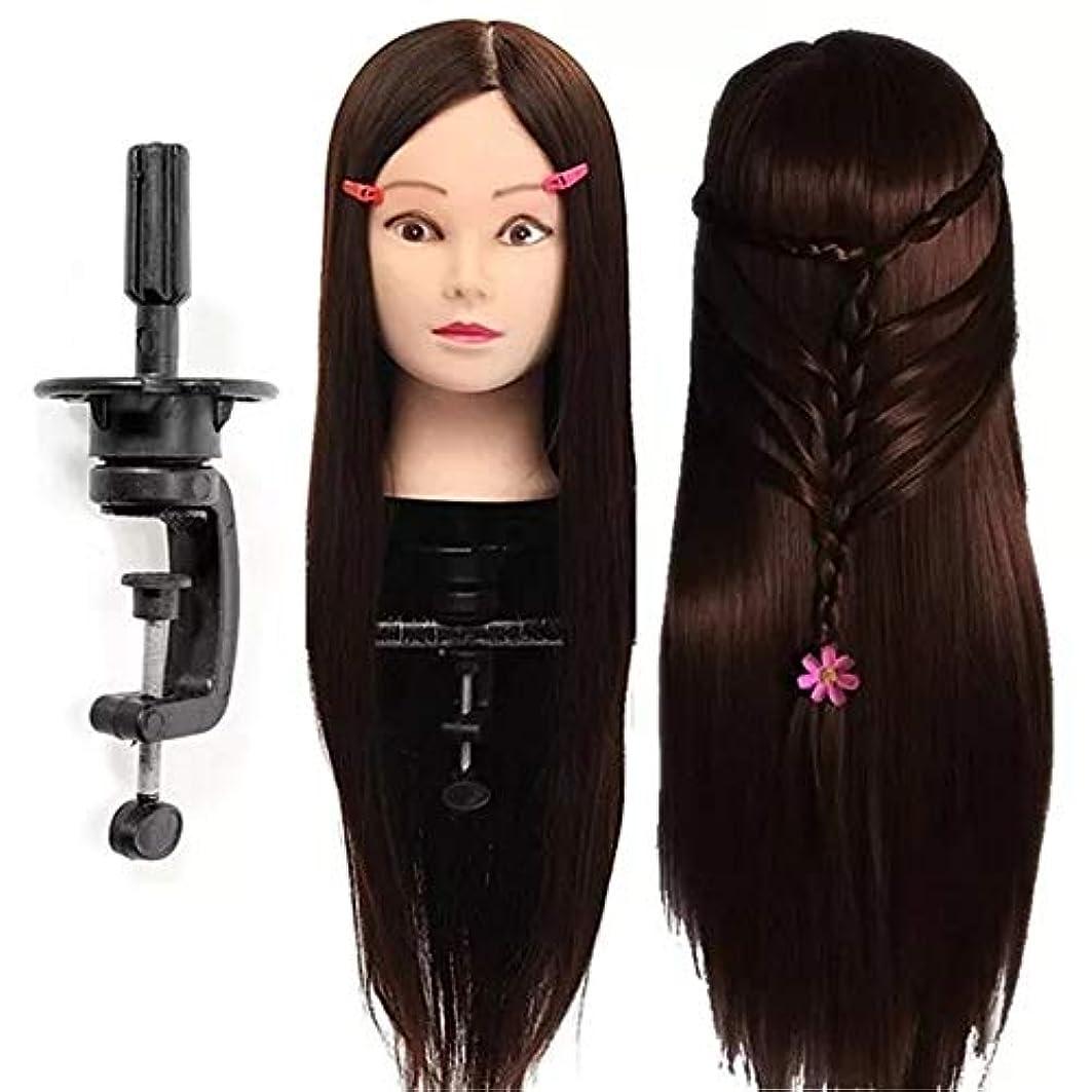 舗装肉の防腐剤ヘアマネキンヘッド 30%の本物の人間の髪の毛理髪トレーニングマネキンダークブラウンの練習ヘッドクランプサロン専門職 ヘア理髪トレーニングモデル付き (色 : Dark Brown Hair, サイズ : 26