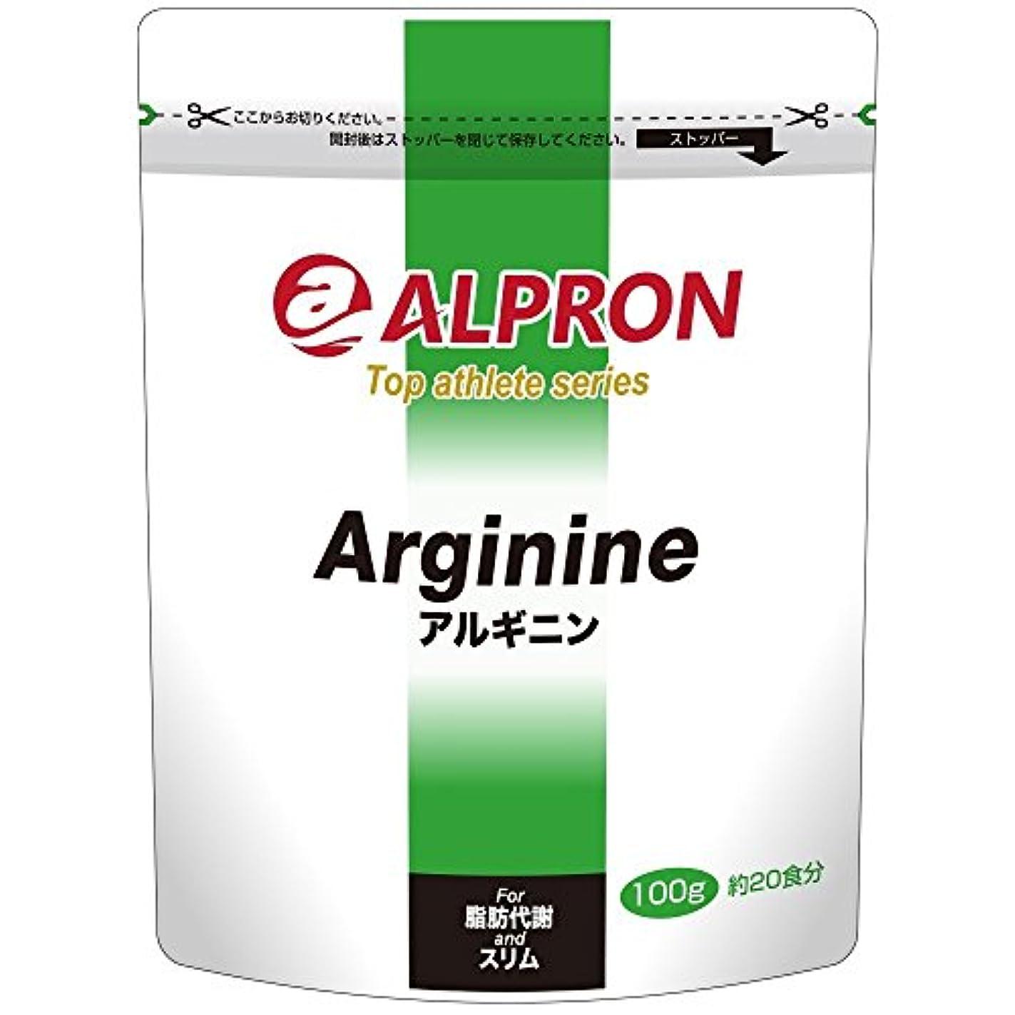残り拡散する優先権アルプロン -ALPRON- アルギニン(100g)