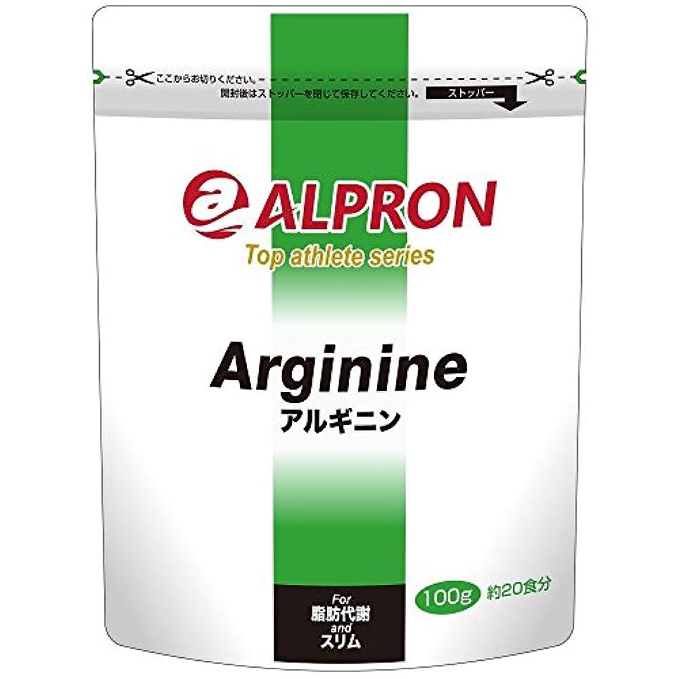 降臨中断具体的にアルプロン -ALPRON- アルギニン(100g)