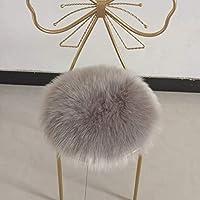 ふわふわ ソフト ラウンド シートクッション, 枕カバー フェイクファー スロー 装飾的です 椅子クッション ぬいぐるみ クッション の リビング ルーム ソファ ベッド 車-c D:35cm