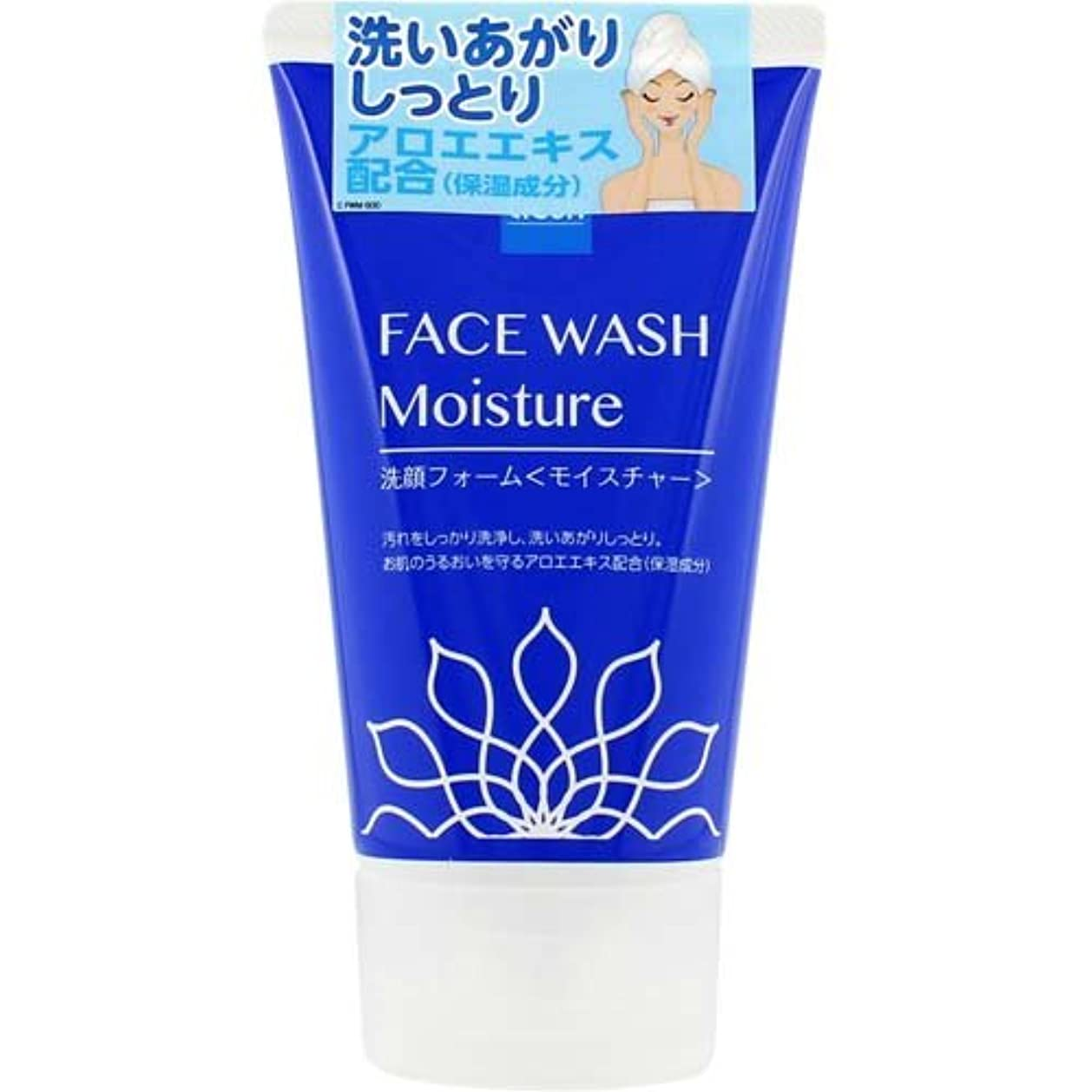 ラメ娯楽明確なClesh(クレッシュ) 洗顔フォーム モイスチャー 120G