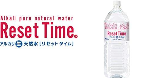 リセットタイム アルカリ生天然水 5年保存 ペット 2Lx6本