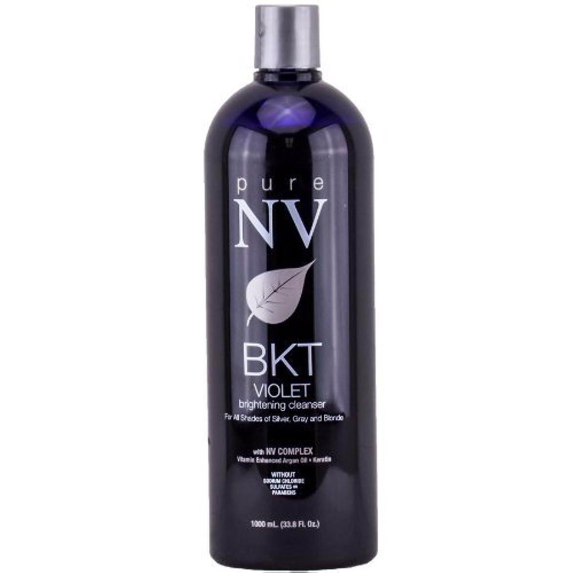 省粒子小説家Pure NV BKT バイオレットブライトニングクレンザー - 33.8オンス 33.8オンス