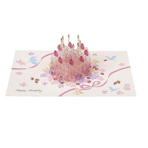 学研ステイフル メッセージカード 誕生日カード クリスタルポップアップ ケーキ B48048