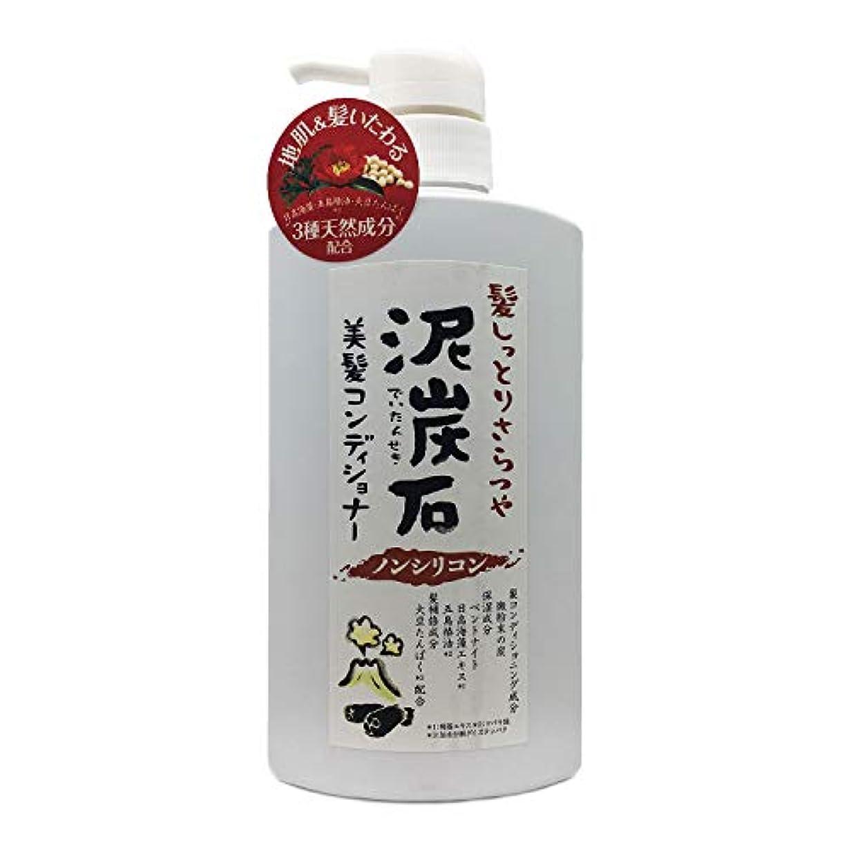 太字ハードビームペリカン石鹸 泥炭石 美髪コンディショナー 500ml