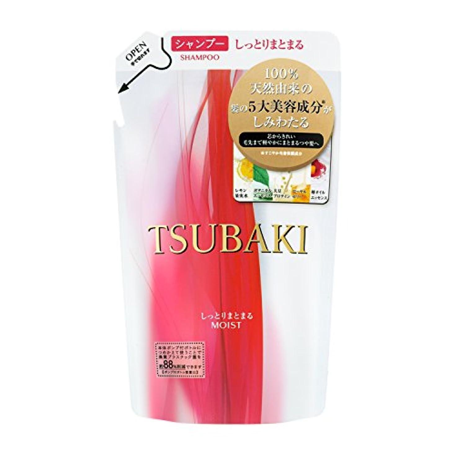 彼優越招待TSUBAKI しっとりまとまる シャンプー つめかえ用 330mL