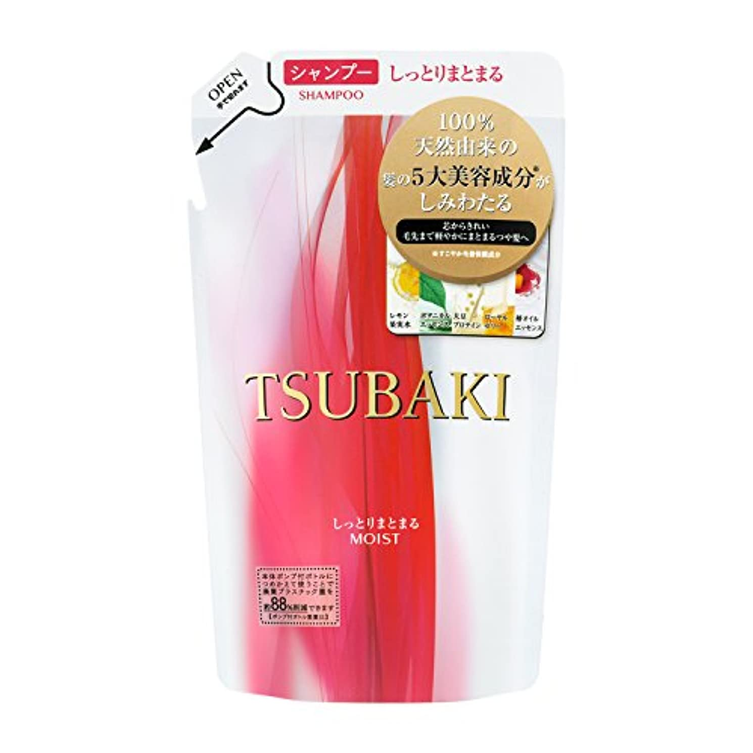骨髄ハウス融合TSUBAKI しっとりまとまる シャンプー つめかえ用 330mL