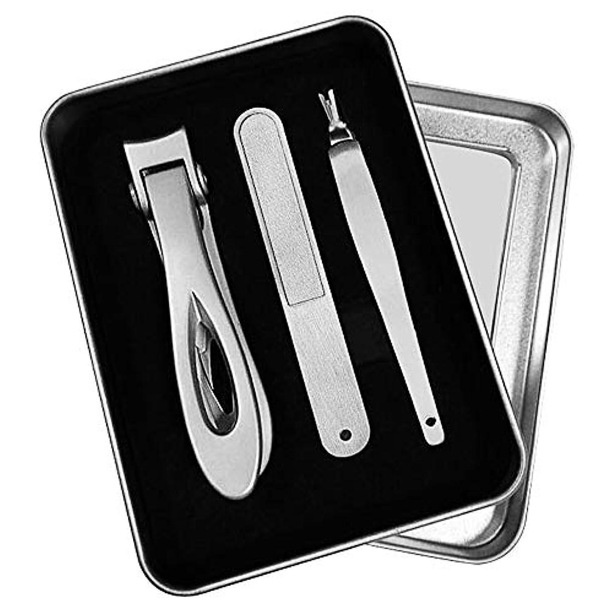 出版番目クーポンステンレス鋼の大規模なネイルクリッパーペディキュア足の爪ペンチカスタムネイルはさみ3点セット,銀