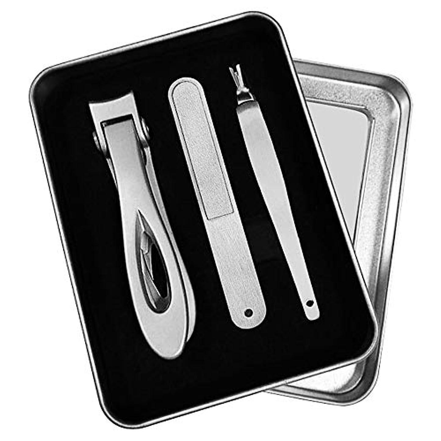 カードハードウェア単位ステンレス鋼の大規模なネイルクリッパーペディキュア足の爪ペンチカスタムネイルはさみ3点セット,銀