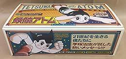『鉄腕アトム』全21巻+別巻2巻セット(化粧箱入り)SUNDAY COMICS