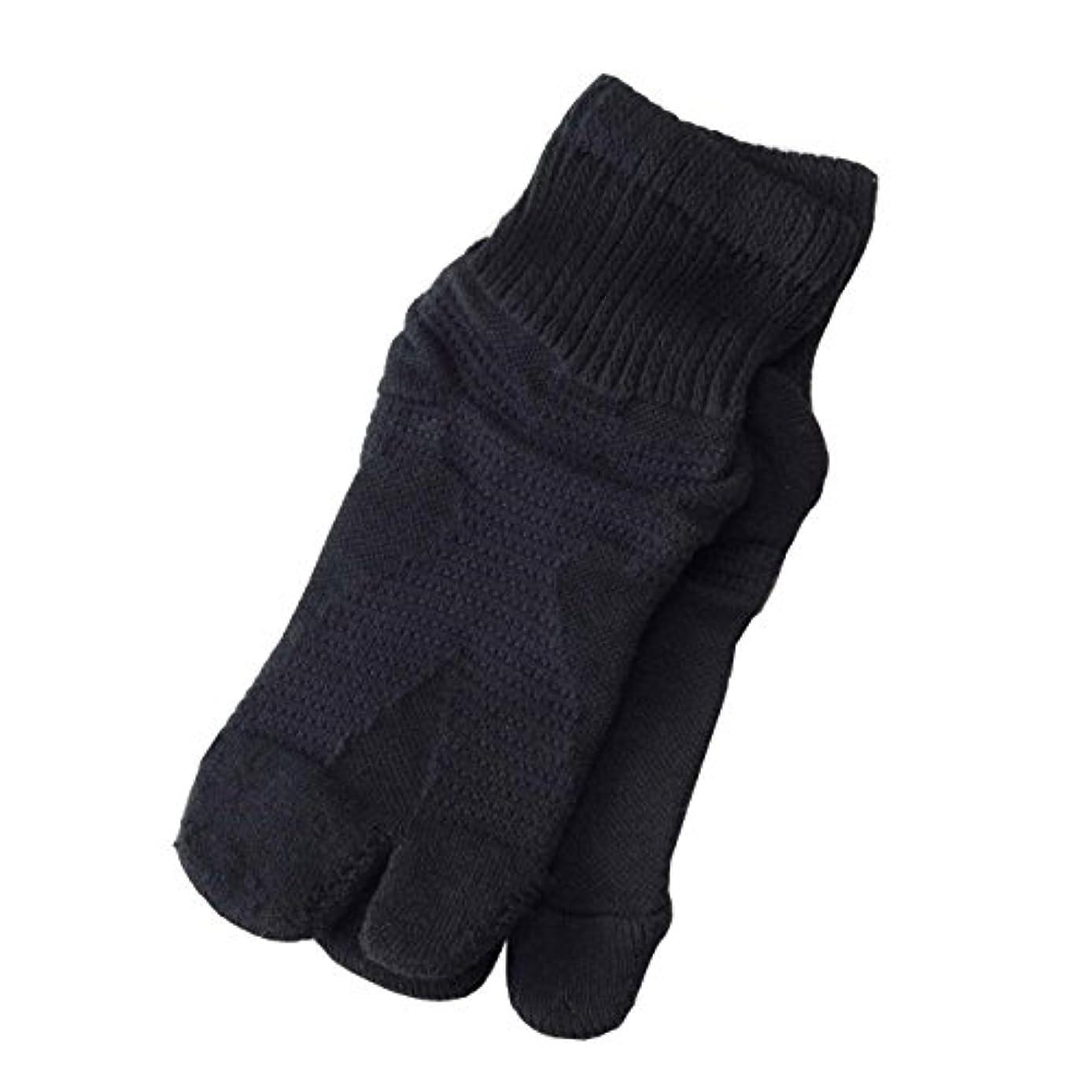 幾分直面する温度計【日本製】歩行サポート足袋ソックス (ブラック, 23~25cm)