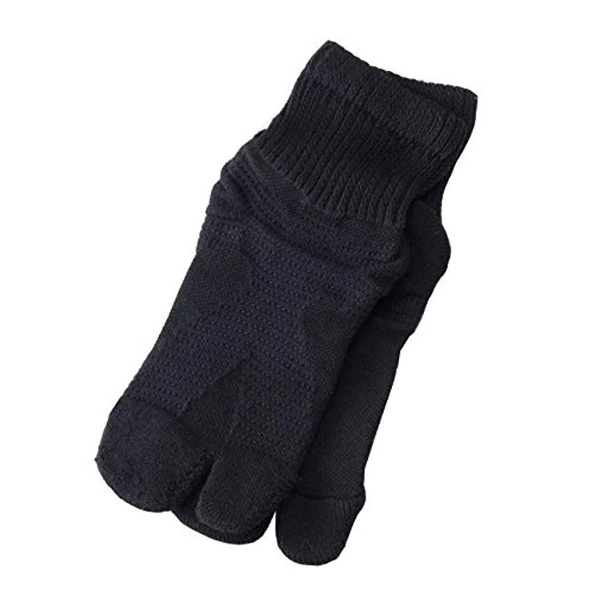 ラバ隔離調子【日本製】歩行サポート足袋ソックス (ブラック, 23~25cm)
